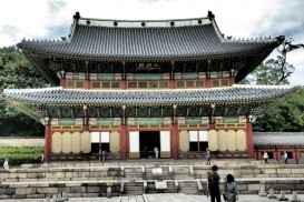 Changdeokgung Palace's ceremonial hall