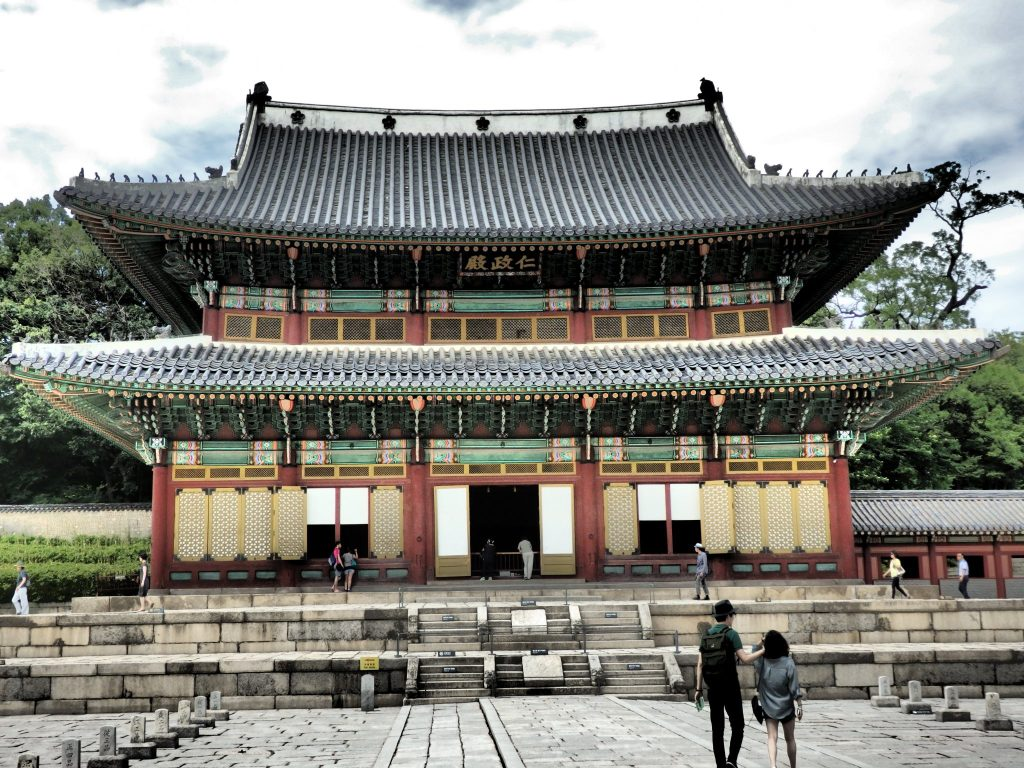 Changdeokgung Palace's ceremonial hall in Seoul, Korea