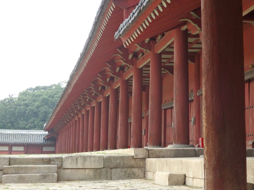 one of the buildings housing the spirit tablets at Jongmyo in Seoul, South Korea