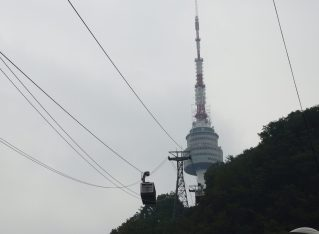 Seoul Tower Without a Date