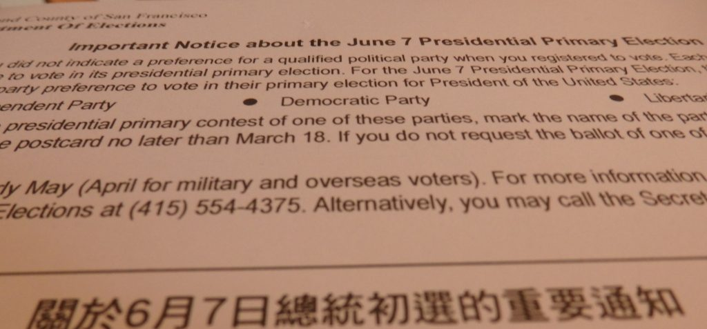 the letter from the Department of Elections of San Francisco, which seems to give me the right to vote in the Democratic primary