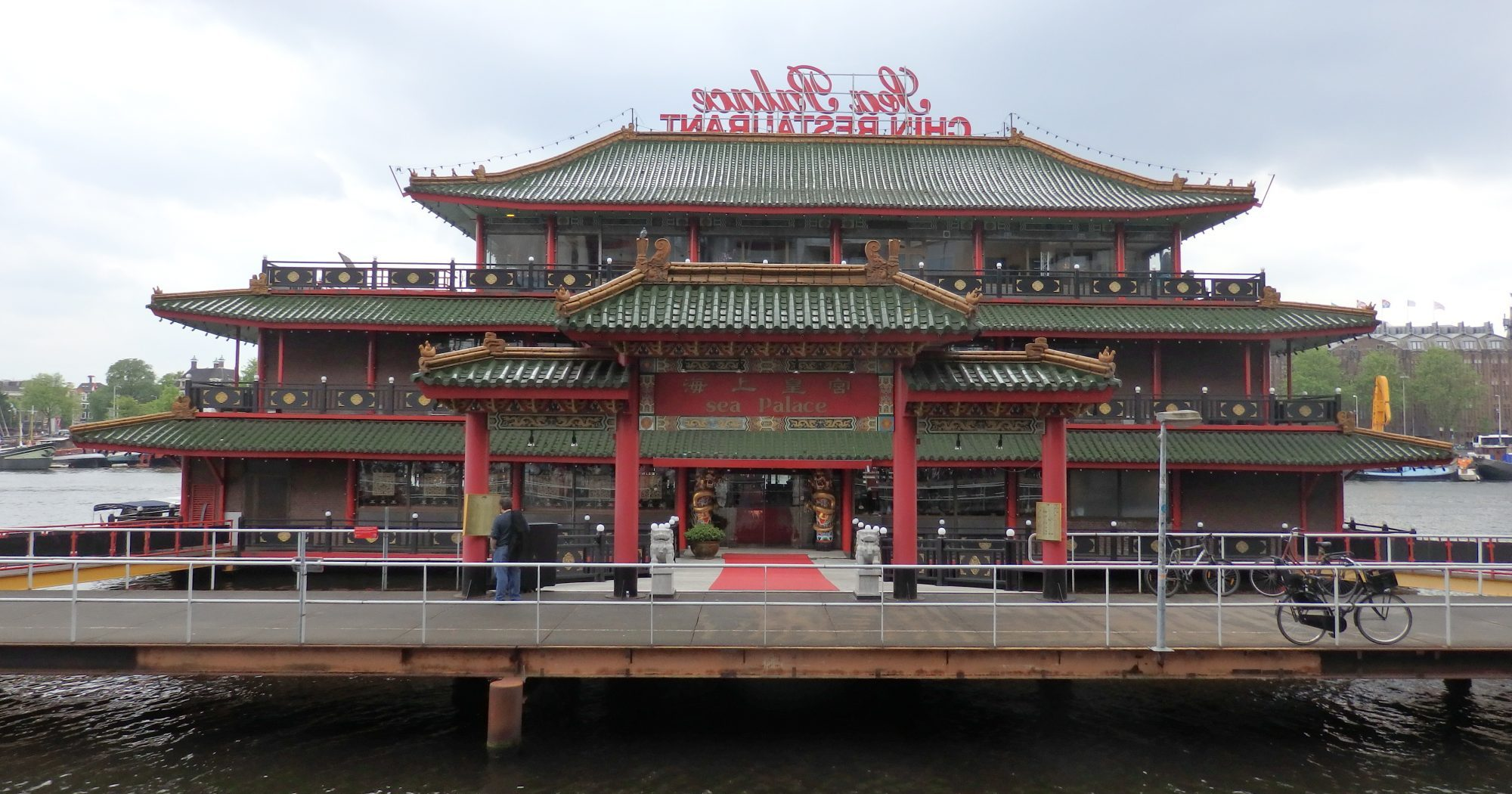 The Sea Palace Chinese restaurant