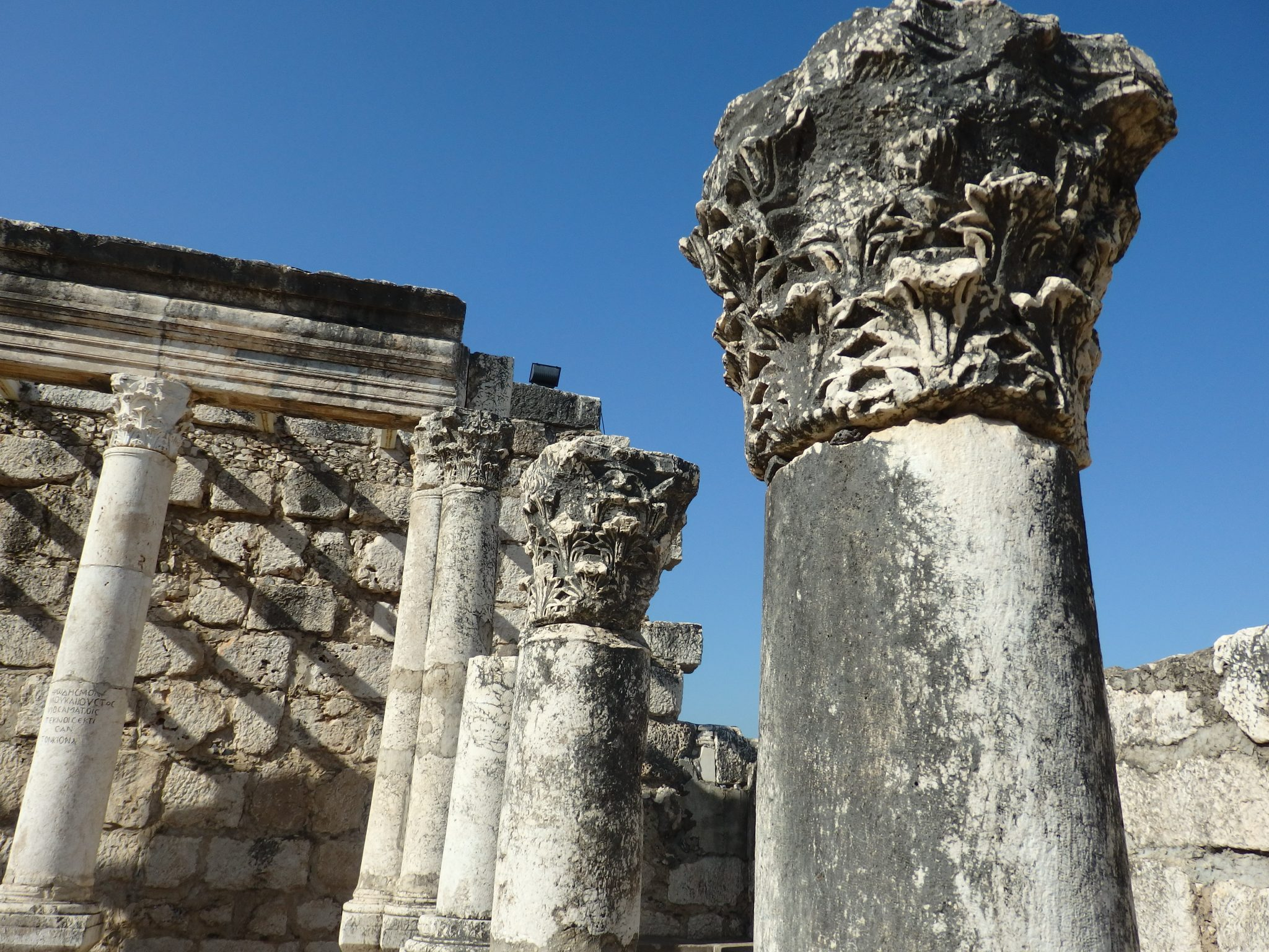 columns in the synagogue at Capernaum