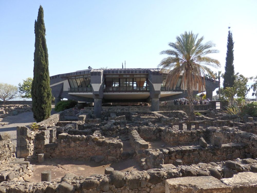 """This """"memorial"""" was built in 1990 as a shrine and to protect the House of Peter and Byzantine church underneath it."""