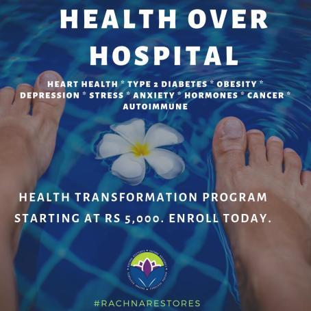Heath Transformation Program