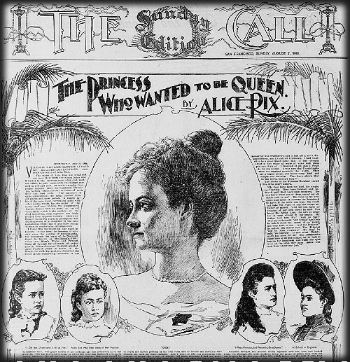 The Surfing Princess: San Francisco Call, August 7, 1898 p. 17