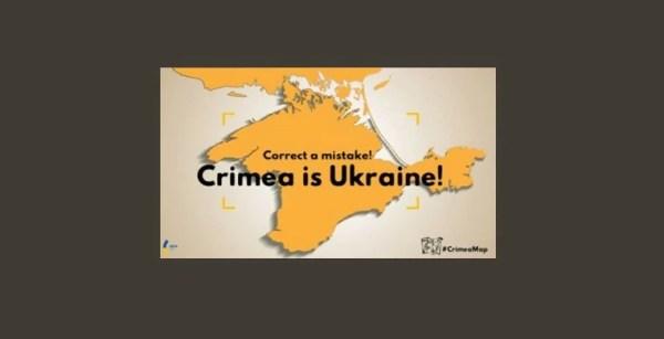 The Times опубликовало карту России с Крымом к ЧМ-2018 (ФОТО)