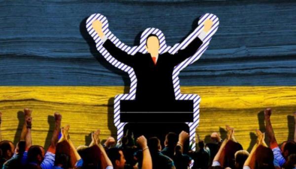 Внеочередные выборы: «Голос Украины» опубликовал список ...