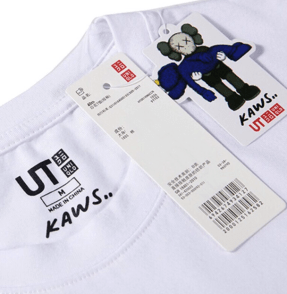 Label harga uniqlo