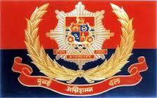 Mumbai Fire Brigade logo