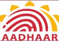 UIDAI Recruitment 2020
