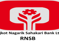 RNSB Recruitment for Apprentice Peon