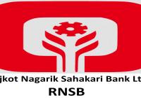 RNSB Recruitment for Apprentice Peon