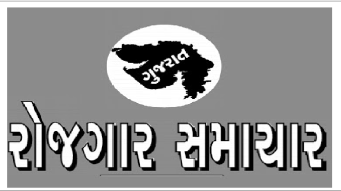 Gujarat Rozgaar Samachar 29-07-2020