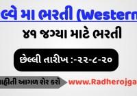 Western Railway Recruitment for 41 Jr. Technical Associate
