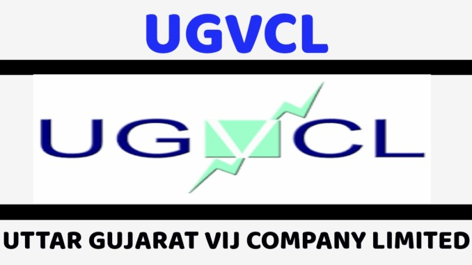 UGVCL Recruitment for Apprentice Under BOAT @ ugvcl.com