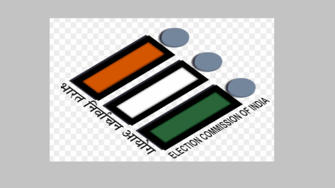 Election Commission of India recruitment For Data Entry Operator Post 2020
