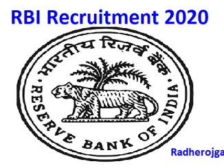RBI Recruitment Consultants