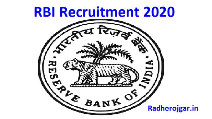 RBI Recruitment Consultants