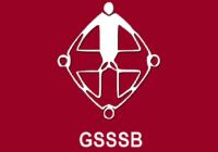 GSSSB Gujarat Gaun Seva Pasandgi Mandal Update on 11-09-2020