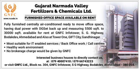 Gujarat Narmada Valley Fertilizers & Chemicals Ltd - GNFC