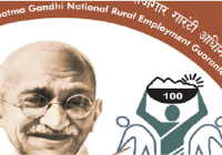 MGNREGA Recruitment Various Posts 2020 @ ruraldev.gujarat.gov.in