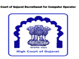 High Court of Gujarat Recruitment for Computer Operator