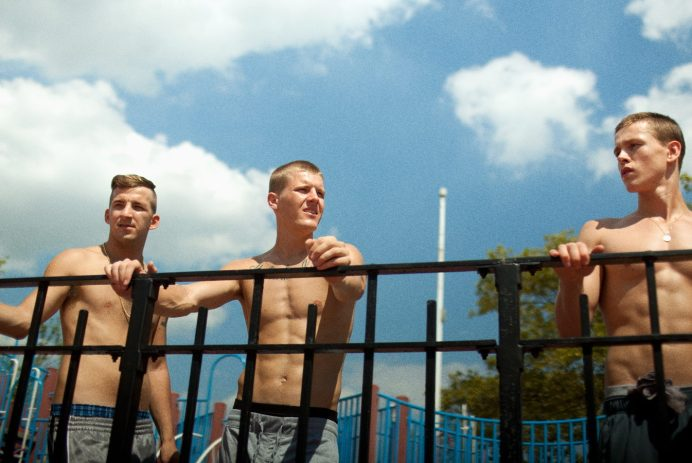 LONDON FILM FESTIVAL: BEACH RATS - the second feature from Eliza Hittman - screened at Picturehouse Central (06 OCT 2017).