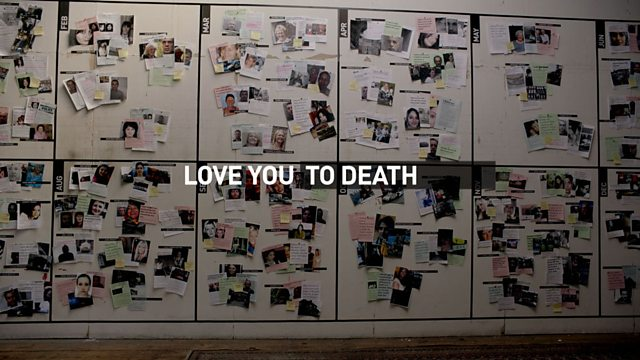 LOVE YOU TO DEATH screens at The Institute Of Light.