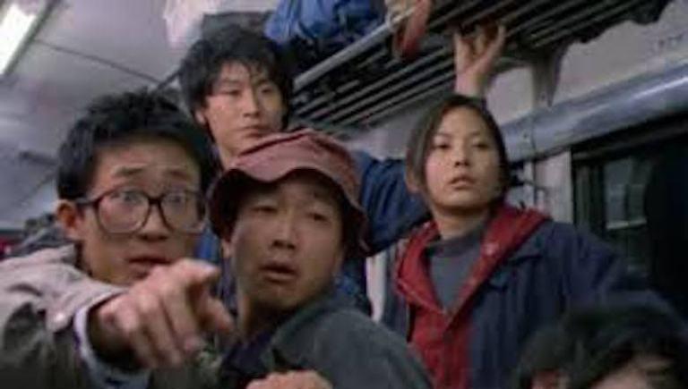 Radiant Circus Screen Quest - A PETAL (1996) at the Korean Cultural Centre.
