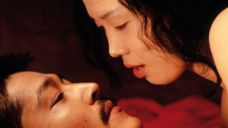 Films in London today: IN THE REALM OF THE SENSES at BFI (14 JUL).