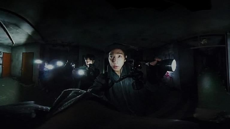 Films in London today: GONJIAM HAUNTED ASYLUM at Picturehouse Central (30 AUG).