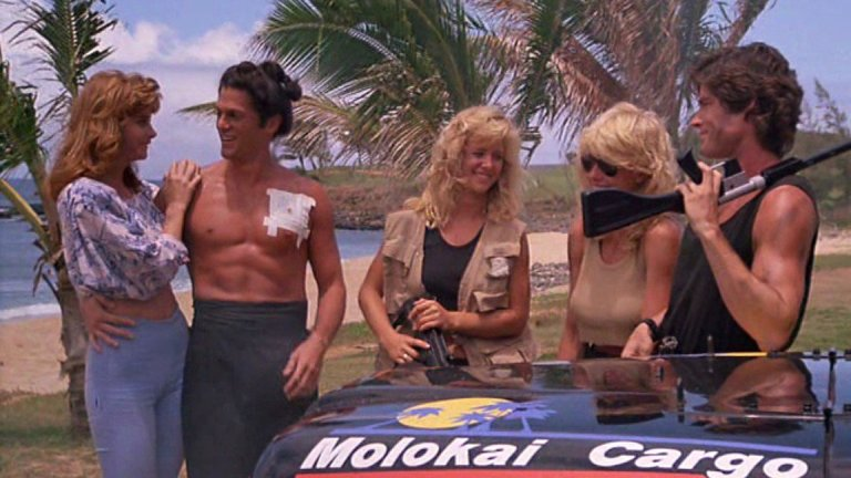 Films in London today: HARD TICKET TO HAWAII at The Book Club, part of Scalarama (12 SEP).