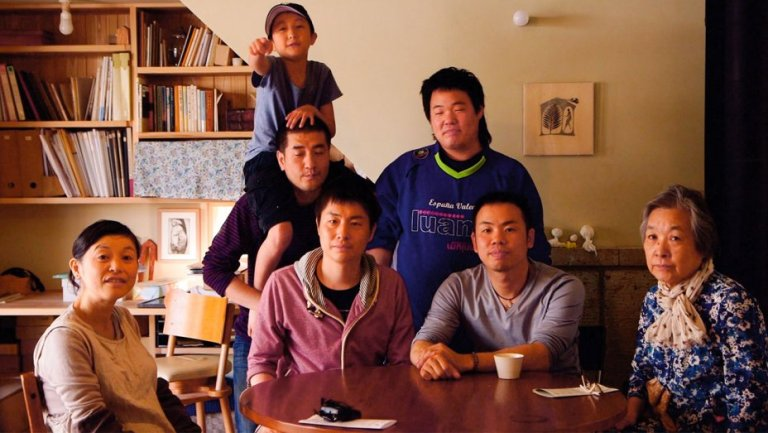 Japan Foundation Touring Programme: OF LOVE & LAW at Curzon Soho (21 FEB).