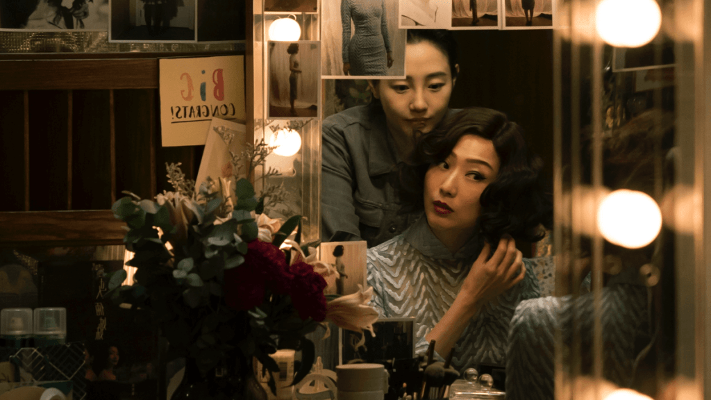 Films in London today: FIRST NIGHT NERVES, part of Chinese Visual Festival at BFI (02 MAY).