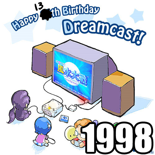 dreamcast 28 Facts That Make You Feel Like an Old Gamer