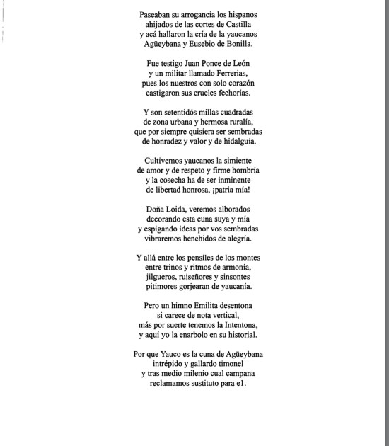poem2