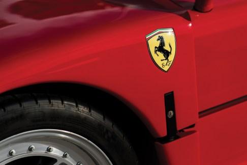 @1990 Ferrari F40 - 12