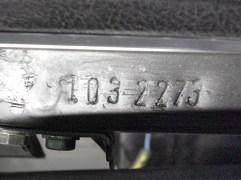 RS 0056 prod num