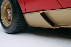 @1971 Lamborghini Miura SV-4884 - 28