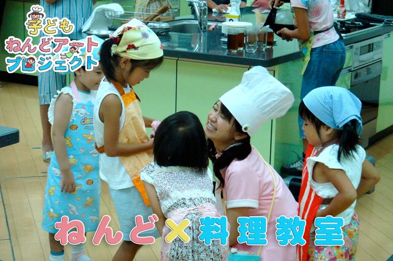 cooking_bnr