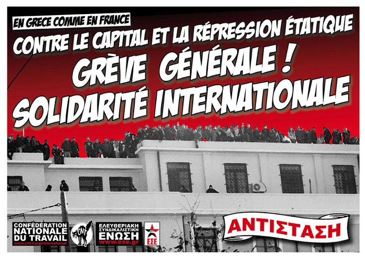 solidarite-grece