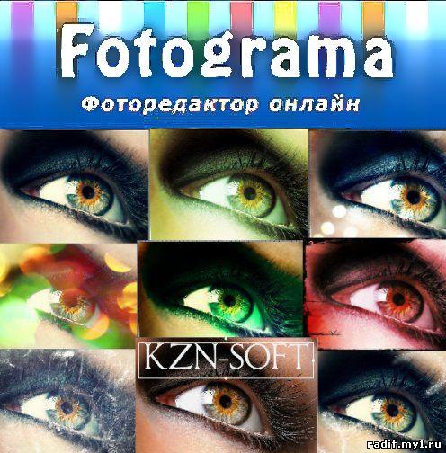 Онлайн Фотоэффекты - Каталог статей - Обозрение ...