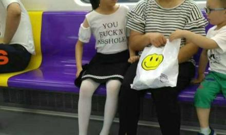 Check Out This Cute Chinese Girl and Her Most Inappropriate Shirt