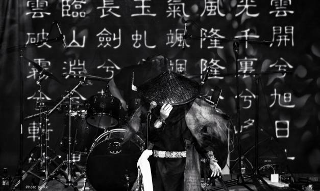 Yin: Dedicated Black Metal from Zuriaake