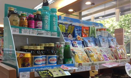 We Drank All the Vitamin Functional Drinks at Family Mart