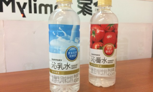 Photo of the day: World's Least Necessary Flavored Water