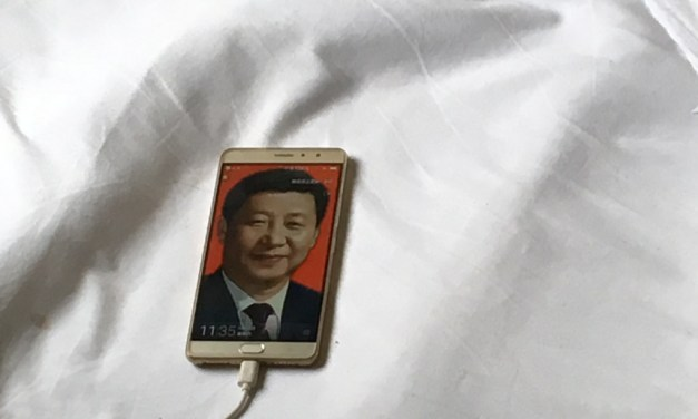 Photo of the day: Xi Jinping Screensaver
