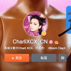 "Yin: Beijing's Howie Lee Collaborates with Charli XCX on a Chinese Remix of ""Boys"""