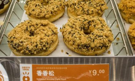 Photo of the day: Dried Pork and Seaweed Doughnuts